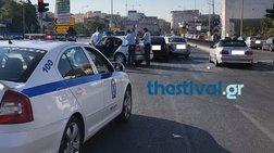 Όχημα εμβόλισε περιπολικό στη Θεσσαλονίκη