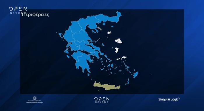 Νίκη του Πατούλη στην Αττική και του Μπακογιάννη στην Αθήνα - εικόνα 3