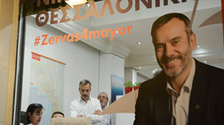 exit-poll-gia-to-dimo-thessalonikis-mprosta-o-zerbas-me-67