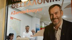 Exit Poll για το δήμο Θεσσαλονίκης: Μπροστά ο Ζέρβας με 67%