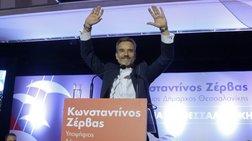 Ποιος είναι ο νέος δήμαρχος Θεσσαλονίκης Κωνσταντίνος Ζέρβας
