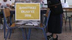 oi-neoi-dimarxoi-twn-megaluterwn-dimwn-tis-attikis