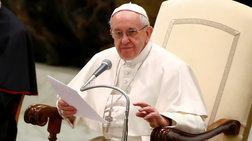 Έκκληση του Πάπα για ενότητα στην Ευρώπη