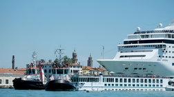 Λέγκα εναντίον 5 Αστέρων και για το κρουαζιερόπλοιο στη Βενετία