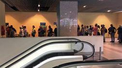 Εικόνες ντροπής στο αεροδρόμιο της Ρόδου (φωτό)