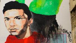 «Μια θετική ιστορία»: Ταινία - μαρτυρία για τον Ζακ Κωστόπουλο