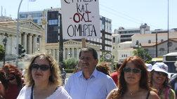 Πελετίδης: Συνεχίζουμε την αγωνιστική μας πορεία