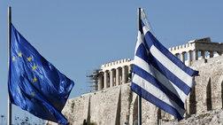 Handelsblatt για Ελλάδα: Οι επενδυτές ελπίζουν σε αλλαγή πολιτικής