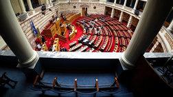 Αντιδράσεις από τα κόμματα για το άνοιγμα της Βουλής