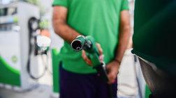 «Καρφιά» ΠΟΠΕΚ στο υπουργείο για τη σήμανση των καυσίμων