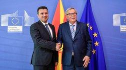 """Γιούνκερ: «Μεταξύ δύο κρατών οι """"Πρέσπες"""" και όχι δύο κυβερνήσεων»"""