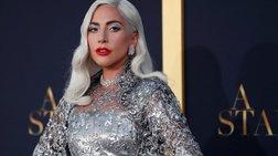 Η Lady Gaga επιτέλους μίλησε για τη διάλυση του αρραβώνα της