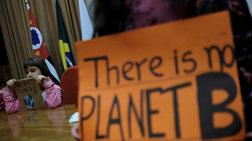 Σενάριο- τρόμου για το περιβάλλον από Αυστραλούς επιστήμονες