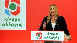 gennimata-gia-aforologito-panikoblitos-o-k-tsipras