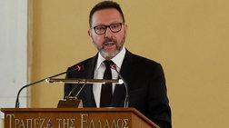 Στουρνάρας: Έκανε λάθη το ΔΝΤ, υπερβολική η εμμονή με τη λιτότητα
