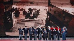 6 Ιουνίου 1944: D-Day, η μεγαλύτερη μέρα του Πολέμου