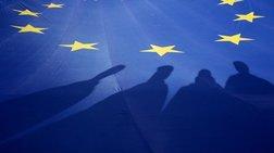 Χάρτης Θεμελιωδών Δικαιωμάτων: 9 στους 10 Ευρωπαίους δεν ξέρει τι είναι
