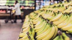 ΕΦΕΤ:  Ασφάλεια Τροφίμων, υπόθεση όλων