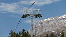 Ελβετία: Δυστύχημα σε χιονοδρομικό - Ένας νεκρός, έξι τραυματίες