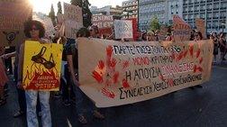 Φεμινιστικές οργανώσεις στο Σύνταγμα ενάντια στο «336» του Ποινικού Κώδικα