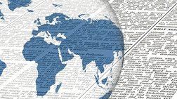 Η ελευθερία του Τύπου υποχωρεί ακομα και σε δημοκρατικές χώρες