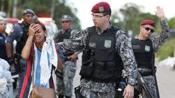 """""""Βουλιάζει"""" στο 'εγκλημα η Βραζιλία-Ρεκόρ ανθρωποκτονιών"""