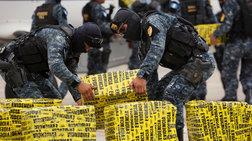 Μπλόκο σε 680 κιλά κοκαΐνης, κοινή επιχείρηση Βολιβίας- Βελγίου