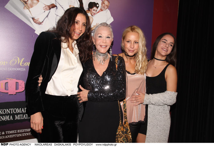 5c6b8eff85 Μαρία Ελένη Λυκουρέζου Τα καρφιά προς την αδελφή της-τι είπε για τα ...