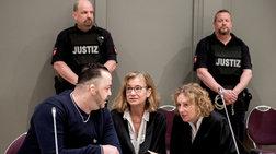 Γερμανία: Από τους χειρότερους κατά συρροή δολοφόνους στην πρόσφατη ιστορία