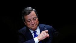ΕΚΤ: Αμετάβλητα τα επιτόκια, στα σημερινά επίπεδα έως το 2020
