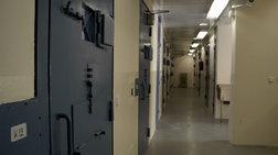 Καταγγελία για ξυλοδαρμό σωφρονιστικού στις φυλακές Ναυπλίου