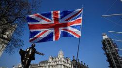 Οικονομική σχέση με τη Βρετανία επιδιώκει η Ιαπωνία