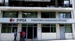 ΣΥΡΙΖΑ: Ο κ. Μητσοτάκης προανήγγειλε αυξήσεις σε φάρμακα και ενέργεια