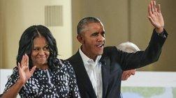 Οι Ομπάμα μπαίνουν  στην αναπτυσσόμενη βιομηχανία των podcast