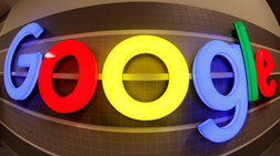 Nέα πλατφόρμα με βιντεοπαιχνίδια συνεχούς ροής από την Google