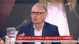 Έσπασε το εμπάργκο ΣΥΡΙΖΑ στον ΣΚΑΙ ο Δημήτρης Σεβαστάκης