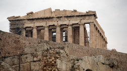 i-ntropi-me-to-xalasmeno-anabatorio-gia-ta-amea-stin-akropoli