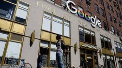 Google: Προειδοποίηση σε ΗΠΑ για κινδύνους από την απαγόρευση στη Huawei