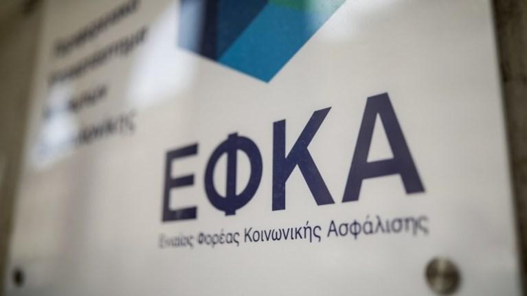 efka-ksekinoun-oi-aitiseis-gia-tin-kataskinwtiki-periodo-2019