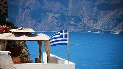 Σε Μύκονο και Σαντορίνη τα πιο ακριβά ξενοδοχεία στη Μεσόγειο