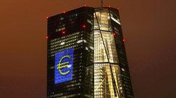 Η ΕΚΤ δεν αποκλείει νέα μείωση των επιτοκίων εάν εξασθενίσει η ανάπτυξη