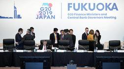 G20: Απόφαση για περισσότερους φόρους στις μεγάλες πολυεθνικές