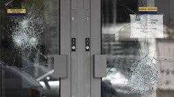 Ανάληψη ευθύνης από τον Ρουβίκωνα για την επίθεση σε τράπεζα στην Καλλιρόης