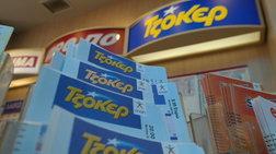 Στη Σπάρτη το τυχερό Τζόκερ που κέρδισε 1,3 εκατ. ευρώ