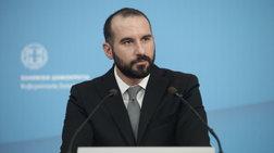 Τζανακόπουλος για πρόγραμμα ΣΥΡΙΖΑ: Οι 4 πυλώνες της επόμενης τετραετίας