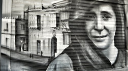 75 χρόνια από την θηριωδία των Ναζί στο Δίστομο