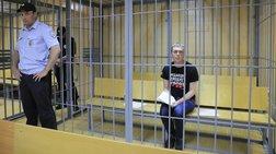 Ρωσία: Κύμα αγανάκτησης για τη σύλληψη του Γκουλουνόφ - Τι λέει το Κρεμλίνο