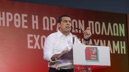 tsipras--twitter-dikaioumaste-na-sxediazoume-eleutheroi-ena-kalutero-mellon