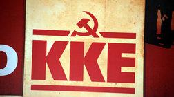 kke-papariga-kai-mikroutsikos-sto-epikrateias