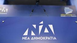nd-gia-tsipra-einai-ki-episima-enas-aperxomenos-prwthupourgos